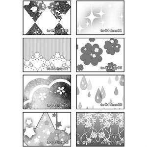 背景用トーン素材集-コミスタ用トーン8