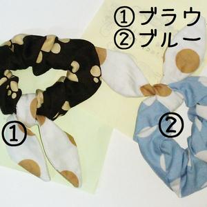 みみありーシュシュ(①ブラウン-バイカラー-)