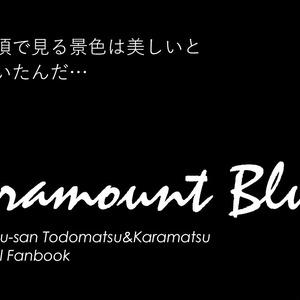 Paramount Blue