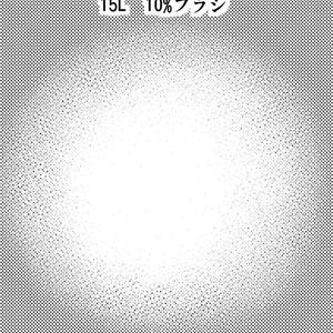 単品ブラシ人気4位:15L 10%ブラシ【トーン削り用ブラシ】