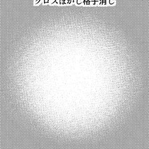 単品ブラシ人気3位:クロスぼかし格子消し【トーン削り用ブラシ】