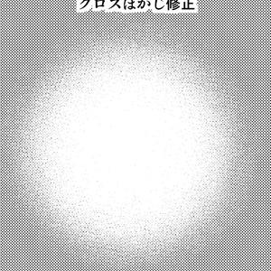 単品ブラシ人気1位:クロスぼかし修正【トーン削り用ブラシ】