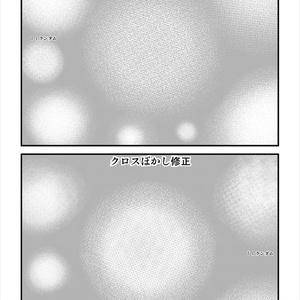 オリジナルトーン削りブラシ 印刷見本PDF
