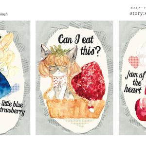 ポストカードセット story:strawberry