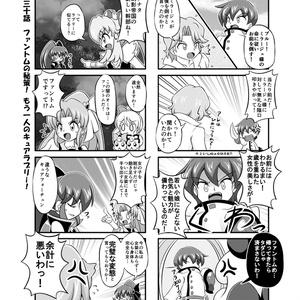 ハピプリ!NGシーン的な何か集Vol.3