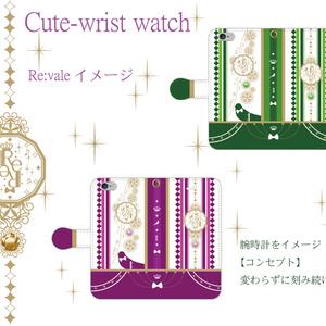 Cute-wrist watch Re:valeイメージ