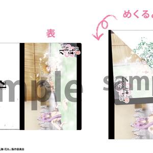 「刀剣乱舞-花丸-」セル画&原画見比べクリアファイル P
