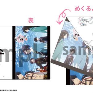 「刀剣乱舞-花丸-」セル画&原画見比べクリアファイル 4-A