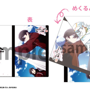 「刀剣乱舞-花丸-」セル画&原画見比べクリアファイル 4-C
