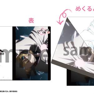 「刀剣乱舞-花丸-」セル画&原画見比べクリアファイル 4-I