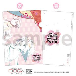 続『刀剣乱舞-花丸-』原画クリアファイル1-A