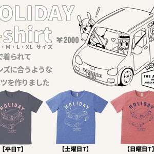 HOLIDAY 【土曜日】Tシャツ Mサイズ