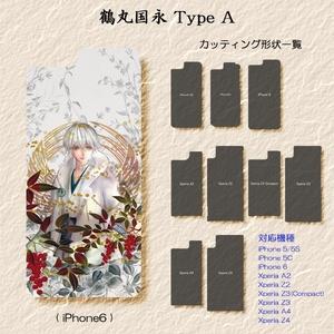 スマホケース用シール 鶴丸国永 Type A