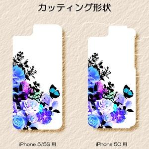 スマホケース用シール 花と蝶