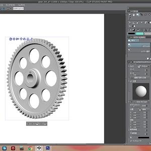 クリップスタジオペイントプロ用の歯車3D素材