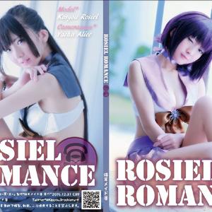 ROSIEL ROMANCE~冥・土~
