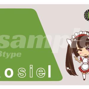 ICステッカーシール(Btype)