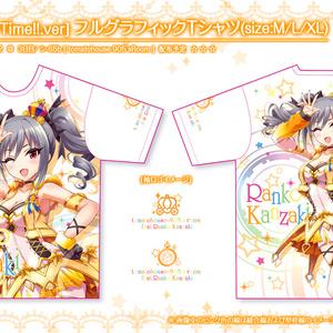 フルグラフィックTシャツ/神崎蘭子[パーティタイム・ゴールドver]【C92】(8月下旬販売開始予定)