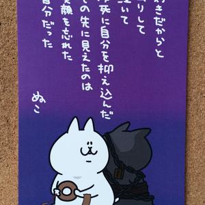 さとりポストカード 紫