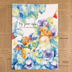 【イラスト集】by your side