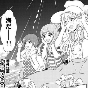 左廻しのオデット完結記念本「FINALE!」