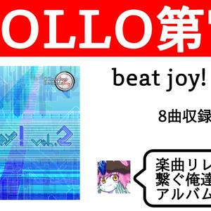 beat joy! vol.2【楽曲リレーコンピ】