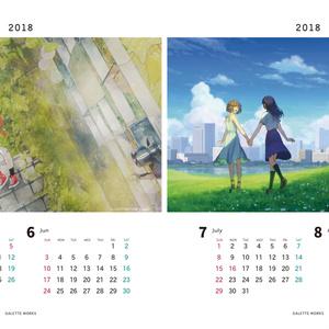 2018 ガレットカレンダー