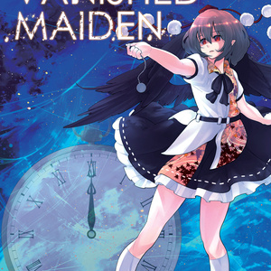 VANISHED MAIDEN