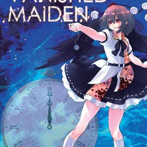 VANISHED MAIDEN サウンドトラック