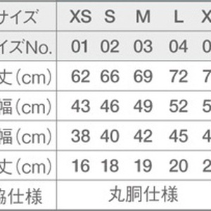 華とマンドレイクとひよこTシャツ【黒/M】