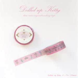マスキングテープ[Dolled up Kitty]ピンク15mm