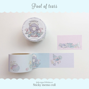ロール付箋[Pool of tears]