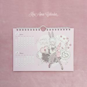 Kira Imai calendar 2018