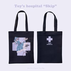 """トートバッグ[Toy's hospital """"Skip""""]"""