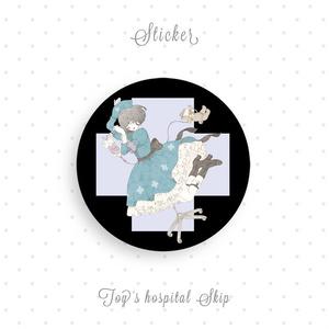 """ステッカー[Toy's hospital """"Skip""""]"""