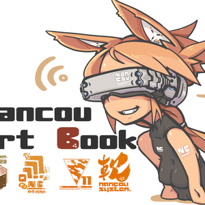 Nancou Art Book