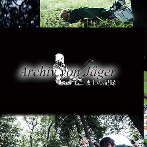 Archiv von Jäger