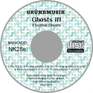 Ghosts III - Floating Ghosts