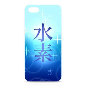 水素なiPhoneカバー