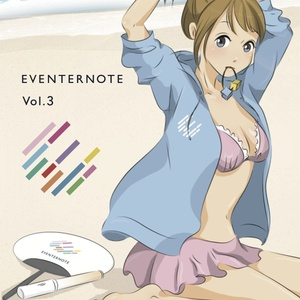 EVENTERNOTE vol.3