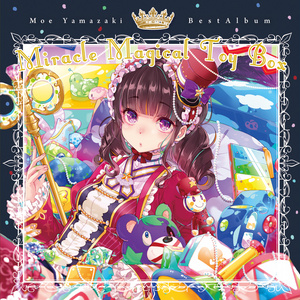 Miracle Magical Toy Box(限定版)