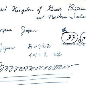オリジナル調合万年筆インク『冬星夜』