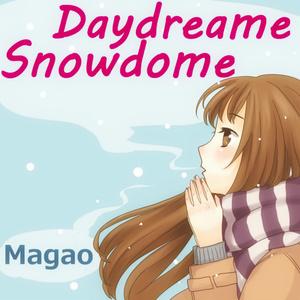 Daydream Snowdome