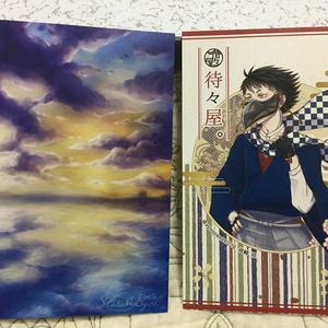 オリジナルポストカード(空海)