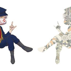 オリジナルアクリルキーホルダー(B.上狼塚)