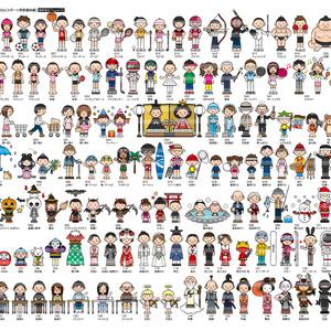 シンプルイラスト素材集人物2setスポーツ季節趣味編[人物150点収録×2種]