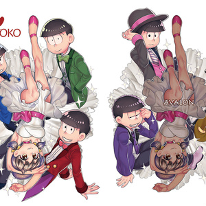 WE LOVE TOTOKO