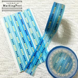 マスキングテープ(プール柄)