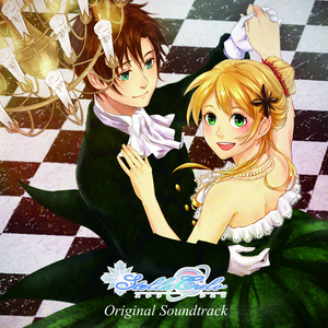 Stella Cielo ~Original Soundtrack~