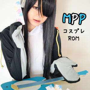 【再販分】 MPP コウテイペンギンちゃん コスプレROM